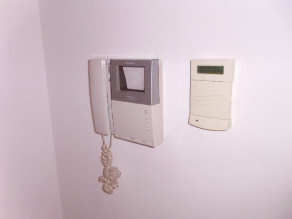 Secure Entry System