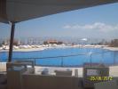 Pool/Terrace Bar