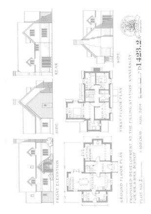 Plot No.2.jpg