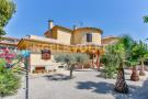 3 bed semi detached house for sale in Sant Pere de Ribes...