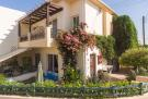 3 bed End of Terrace property for sale in Argaka, Paphos