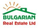 Bulgarian Real Estate Business Group, Yambol Logo